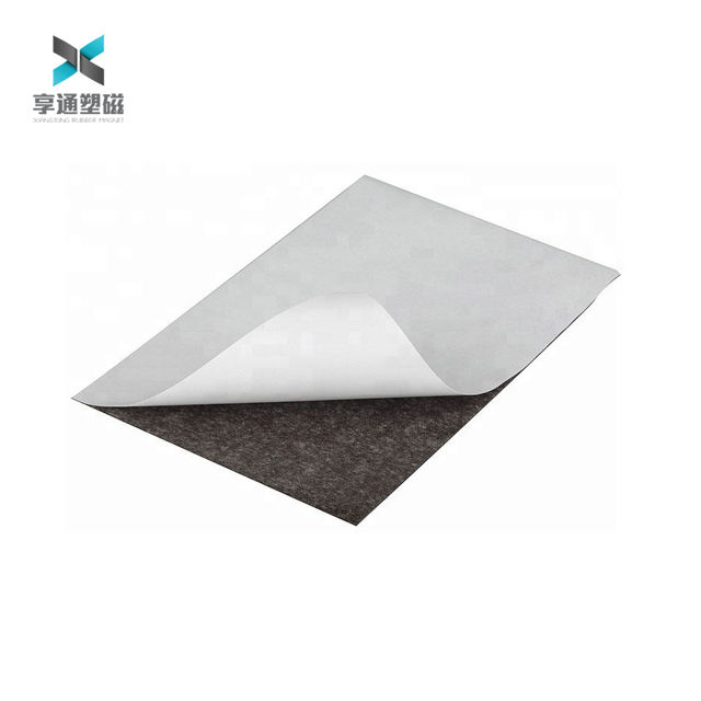 Self Adhesive Magnet A4 Magnetic Sheet for Refrigerator, Crafts, Storage, DIY, Home, Garage, Displays