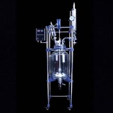 50l bioreactor fermenter/fermentor jacketed glass reactor