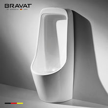 Modern male waterless urinal gravity flushing wall mounted urinals C2535W