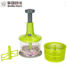Smile mom Hand Press Manual Stainless Steel Blade Food Quick Onion Swift Salad Chopper