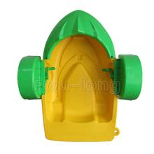 Power CE Certificate China Rowing Hand Water Plastic Kid Paddle Boat For Sale