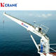 Hydraulic 2/ 3/ 5/ 10 /25 ton Offshore Telescopic Ship Marine Deck Crane Price