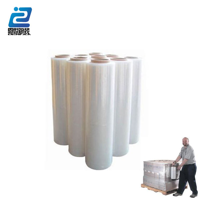 Alibaba china pe plastic packaging film shrink stretch foil