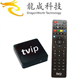 high Quality TVIP S805 1G8G Linux android dual OS High Tvip410 with CE certificate Quad core TV box
