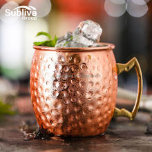 550ml Inida Manufacturer Hammered Copper Drinking Cups, Hammered Moscow Mule Mug Set