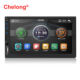 New Product CL-7049D 2 Din Car Radio Bluetooth 7