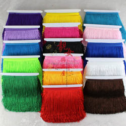 2016 Hot sale colorful polyester tassel fringe/tassel fringe for Latin dance costumes