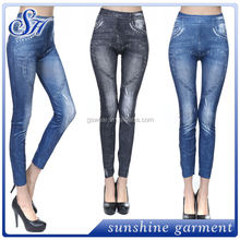 Wholesale compression workout spandex polyester plus size tights ladies jeans jeggings