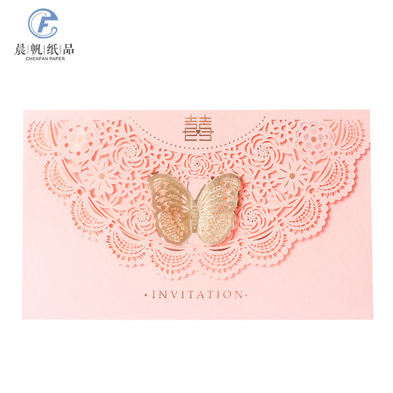 2017 2018 2019 hot selling models the best royal whole sale butterfly wedding invitation cards luxury cardboard