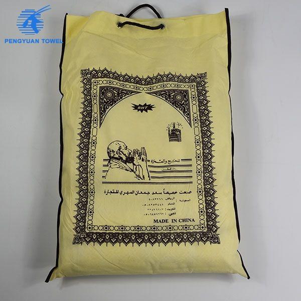 Savurgan beyaz pamuk müslüman İslam hac ihram namaz giyim havlu ile yüksek kalite