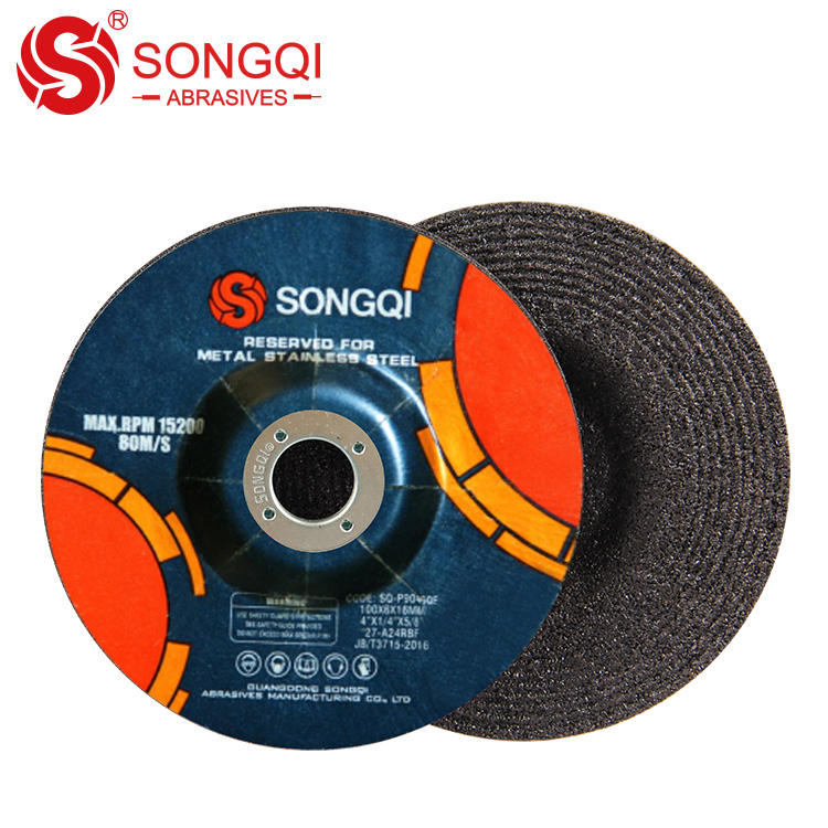 Steel grinding polishing disc T27 high speed abrasive grinding wheel