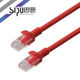 SIPU free samples cheap cost ethernet network lan cable utp shielded RJ45 cat 6 patch cord 1meter