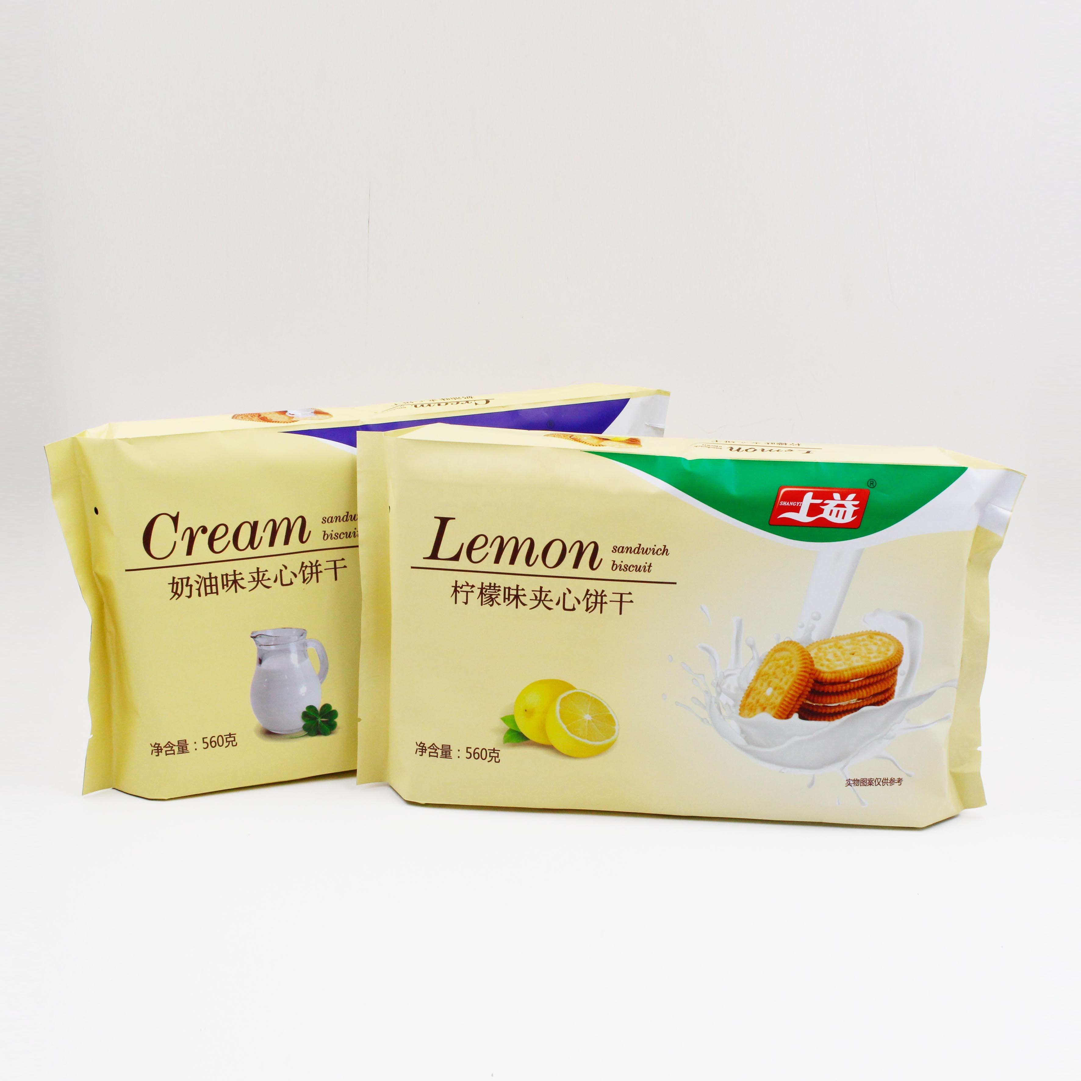 560g Halal Lemon,Cream Flavor Sandwich Biscuit And Cookie With Cream Filling