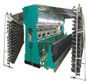 Sunshade nets Knitting Machine