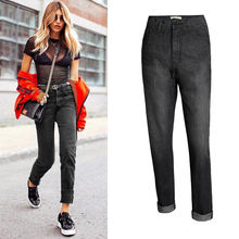 Autumn ladies BF style loose straight wide leg pants high waist black cotton large size women trousers jeans