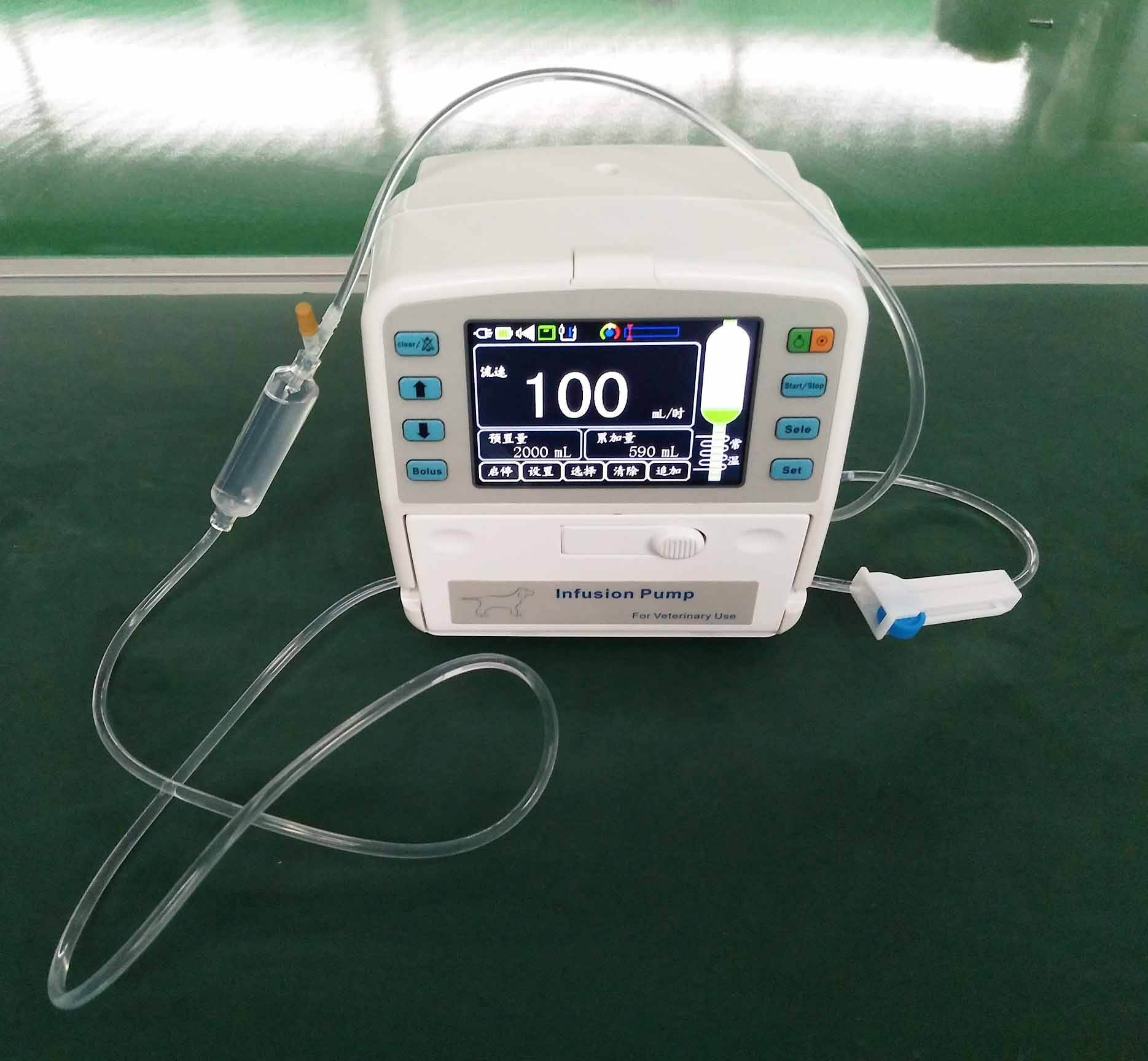 Veterinary IV Infusion Pump with Fluid Warmer and Drug Library