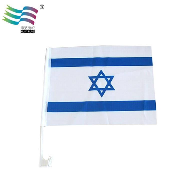 Plástico decorativo bandera, la bandera del coche con negro polo