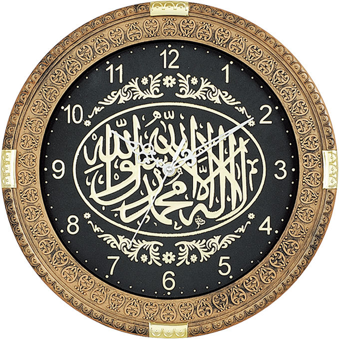 Muslim Islam prayer azan wall clock