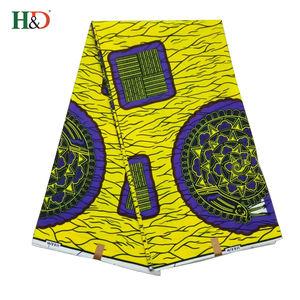 H & d شراء النسيج أنقرة hollandais الأفريقي تصميم جديد من الصين