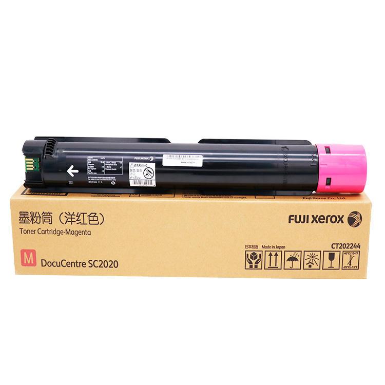 1 x Cyan Toner Chip For Fuji Xero DocuCentre SC2020 SC2020NW CT202247