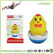 Hot sale funny games children's toys music light Chicken tumbler for babies wholesale shantou toys