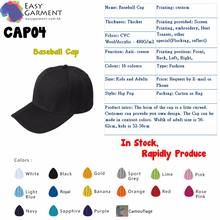 Custom Logo Printing Embroidery Promotional Baseball Cap