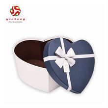 Design Different Sized Gift Heart Shape Box