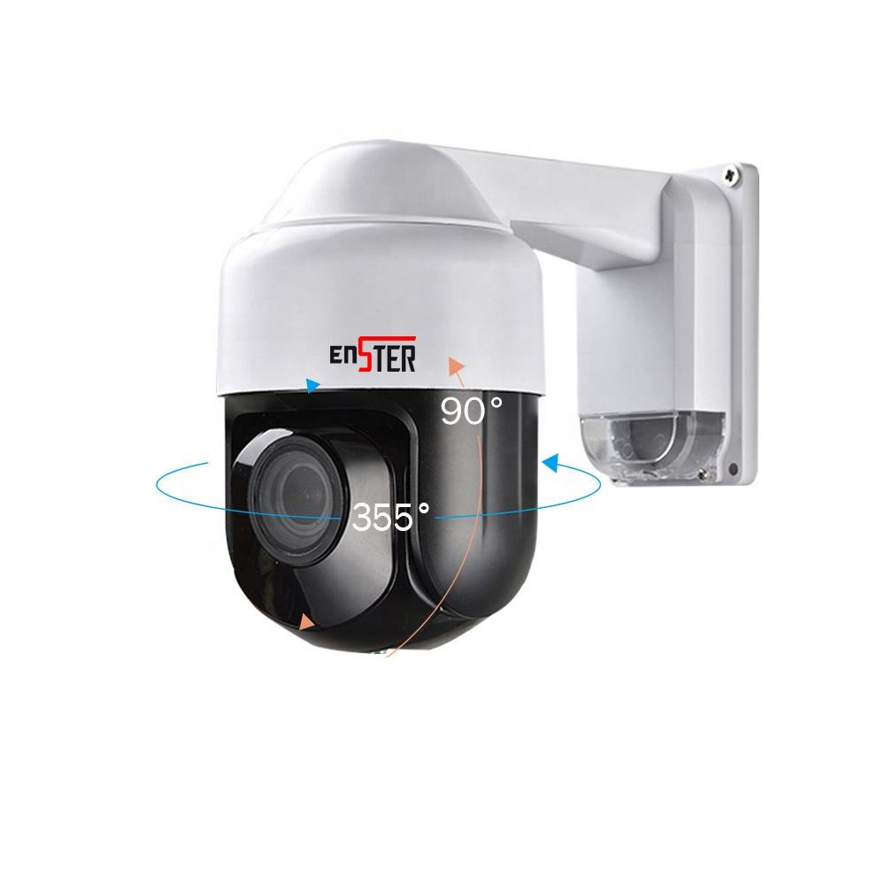 Long Distance 5-50mm 10X Zoom Auto Focus Lens IP Camera 90 Degree