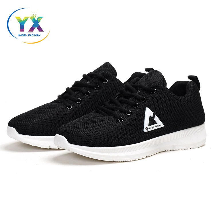 Fashionable men's casual spring sport running sneaker shoes