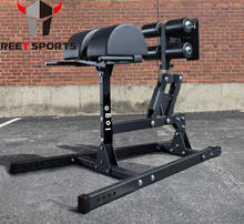 GYM cross fitness equipment GHD Glute Ham Developers