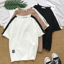 New streetwear Men Korean version of Japanese T-shirt Cotton Swag Mens T shirts Color matching Hip Hop T shirt Men's Tees Top
