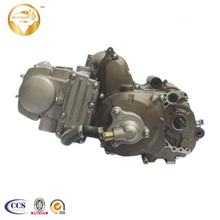 Yinxiang Engines SQ130 124cc Water Cooled Lifan Tricycle Engine