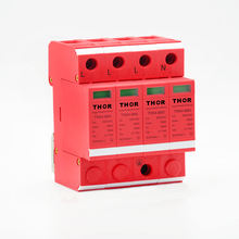 Electric surge protector lightning protection 60KA surge protector spd