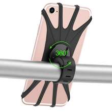 360 degree Rotation Motorcycle Bicycle Handlebar Cradle, Silicone Cell Phone Holder Bike Phone Mount