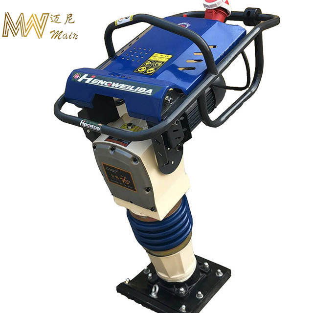 September Sale Factory Supply electric impact rammers With Good Service