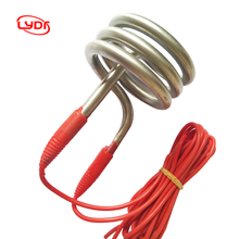 High quality electric heating tube, coil tube heating element 220V 2.5KW for bucket heater