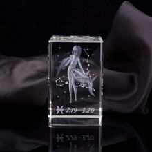 3D Laser Crystal of Pisces,Twelve Constellations for Birthday Gifts