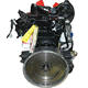 Genuine Engine Assembly Genuine Motor Diesel Engine Assembly 4BTA3.9-C130