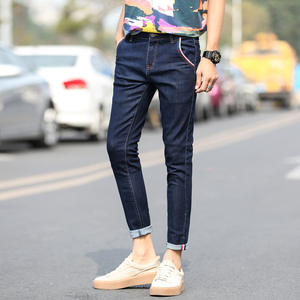 2017 high quality best style cheap mens skinny jeans mens slim jeans denim