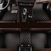 High Quality Luxury Unique Car Floor Mats with Right Hand Drive for All Kinds of Car Model