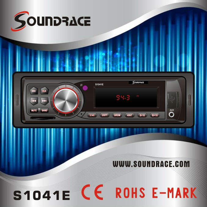new model 1041E car audio