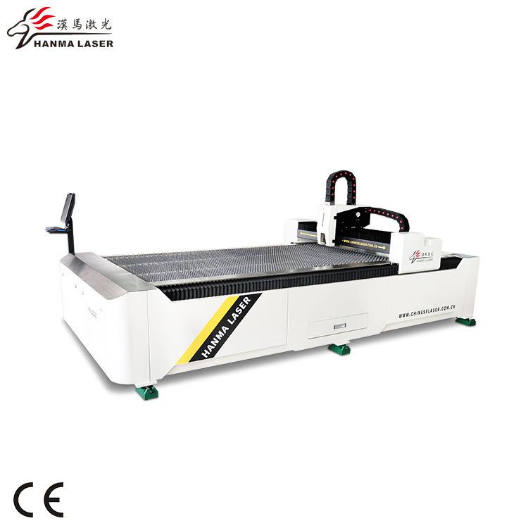 Bajo Costo de alta eficiencia 200 vatios metal láser cortador láser de fibra metalúrgico máquina