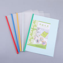 Eco-friendly plastic clear report cover & spine bar custom slide bar file cover