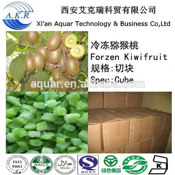 dados congelados de <span class=keywords><strong>kiwi</strong></span> para la exportación de frutas jugosas