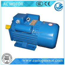 CE Approved YC marathon electric motor for medical equipment with C&U bear