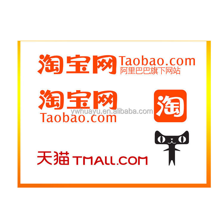 Taobao, Tmall, 1688 Agent d'achat De Chine