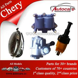 High Quality Durable Chery Qq Spare Parts And Equipment Alibaba Com