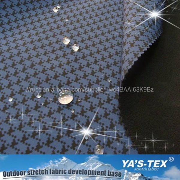 Любая конструкция доступны водонепроницаемый дышащий софтшелл ткани / 3 слой ламинированной ткани софтшелл ткани