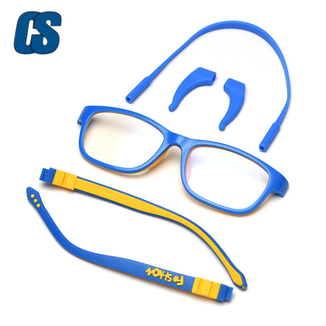 The Latest Fashion Comfortable Frame For Children's Myopia Glasses