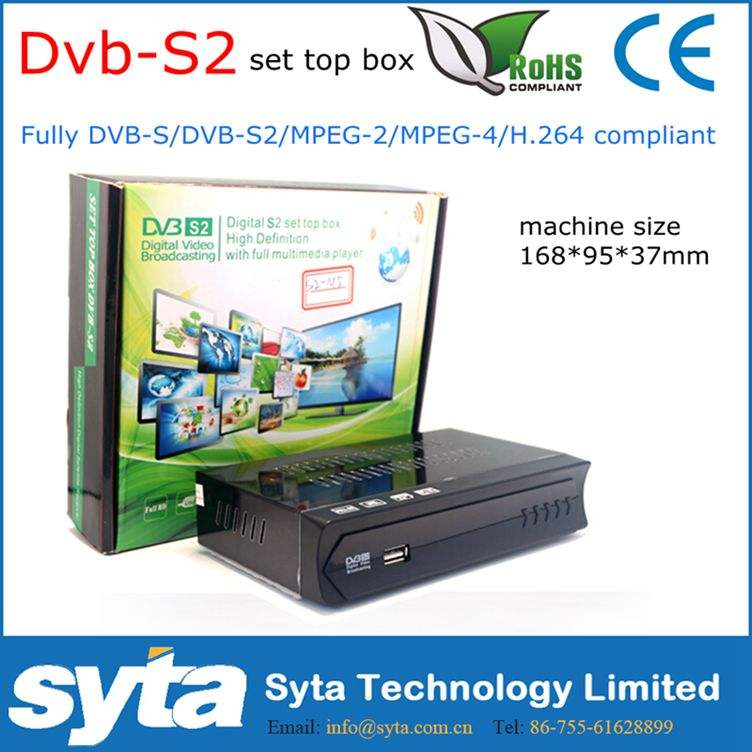 SYTA 2016 Hot Full HD DVB S2 USB DVB-S Ricevitore Satellitare TV Box Senza Piatto BISS Key HDTV DVB-S/Mpeg4 TV BOX S1022M5